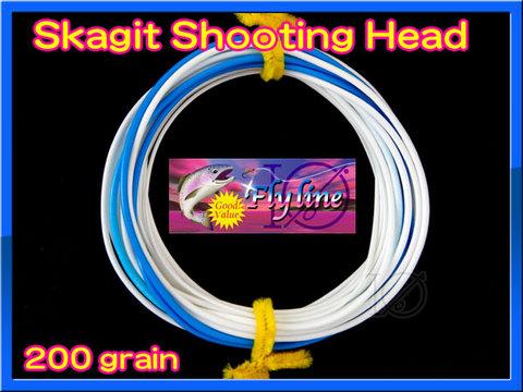 【イオ】スカジット シューティングヘッド Skagit 200 grain white&blue