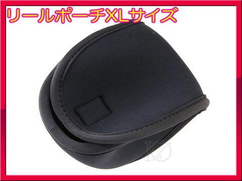 フライリール用 ポーチ リールケース 黒 大型 XL サイズ Reel case