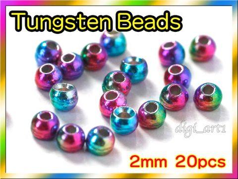 タングステン ビーズ 虹色 20個セット Rainbow 2mm