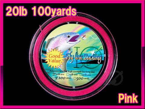 【イオ】 フライ用 バッキングライン 100yard ピンク色 pink 20lbs