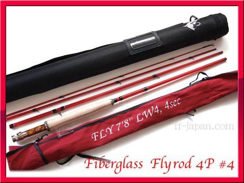 フライロッド 4ピース 7.8ft グラスロッド #4