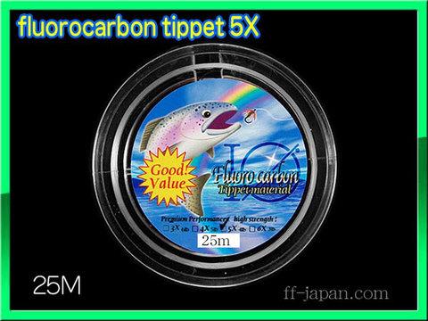 【イオ】フライ用 フロロカーボン ティペット 5X 25m