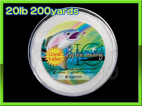 フライ用 バッキングライン 200yard white 白 20lbs