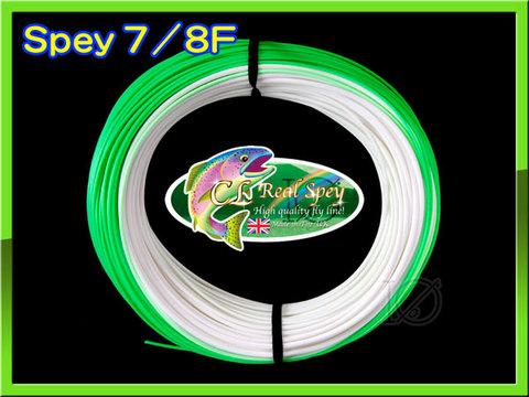 【イオ】 スペイ ライン Spey line 7/8F green&White UK製