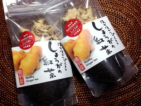 生姜ブレンド紅茶(60g)