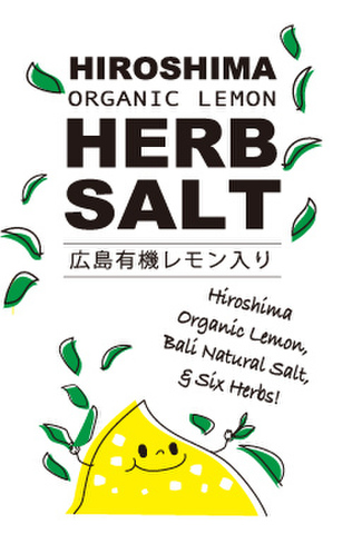 バリ島の天日塩ハーブソルト・袋入りリフィル20g