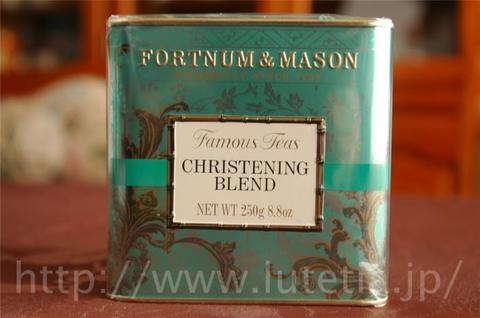 フォートナム&メイソン クリスニング ブレンド 250g缶入り