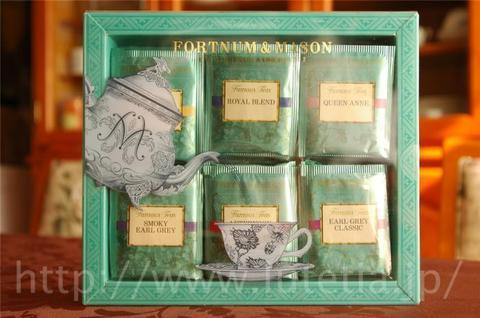 フォートナム&メイソン Famous Teas ティーバッグ・セット 60個入り