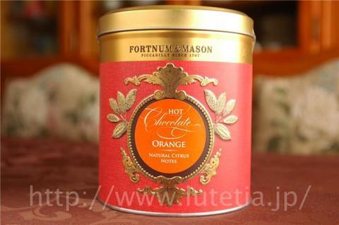 フォートナム&メイソン オレンジ ホット チョコレート 300g缶入り