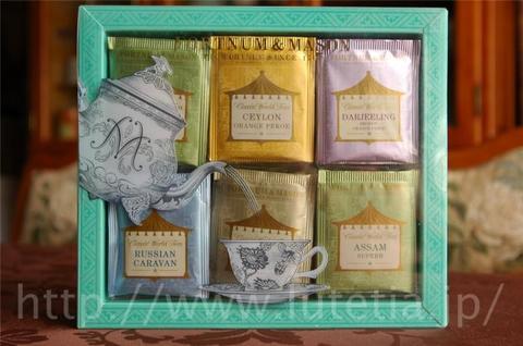 フォートナム&メイソン Classic World Tea ティーバッグ・セット 60個入り