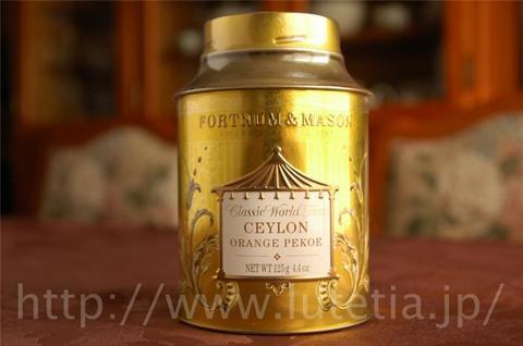 フォートナム&メイソン セイロン オレンジペコ 125g缶入り