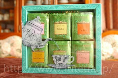 フォートナム&メイソン グリーンティ(Green Tea )ティーバッグ・セット 60個入り