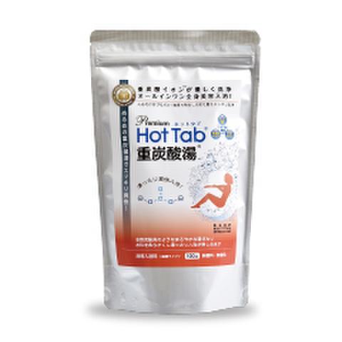 ホットタブ 重炭酸湯 100錠