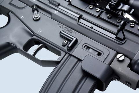 東京マルイ89式小銃用 弾倉止めボタンガード