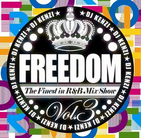 FREEDOM R&B MIX VOL.3
