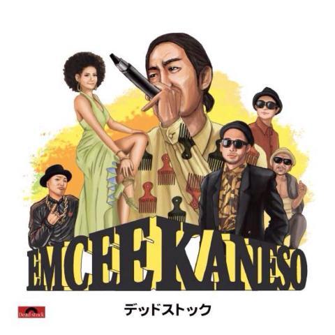 EMCEE KANESO / デッドストック