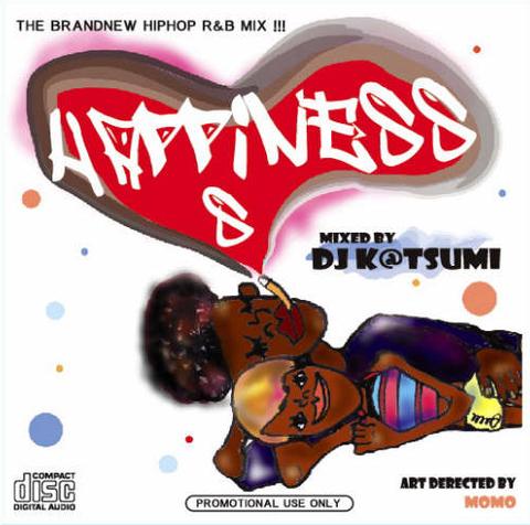Happiness Vol.8/DJ K`TSUMI