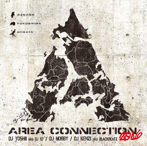 AREA CONNECTION VOL.8/DJ YOSHII,DJ NOBBY,DJ KENZI