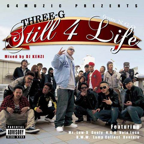 STILL 4 LIFE mixed by DJ KENZI/THREE-G