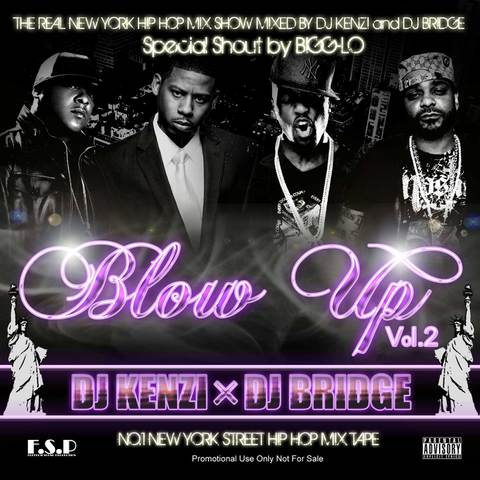 Blow Up Vol.2/DJ KENZI.DJ BRIDGE
