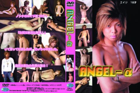 ANGEL-α