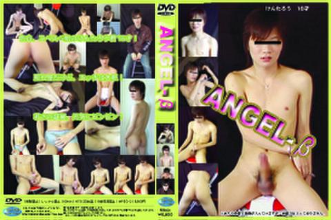 ANGEL-β