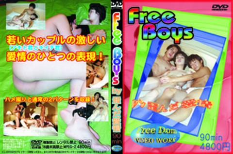 FreeBoys by 歪んだ愛情