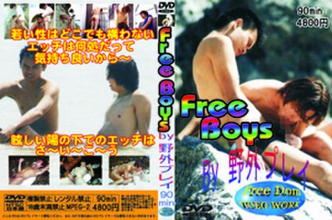 FreeBoys by 野外プレイ
