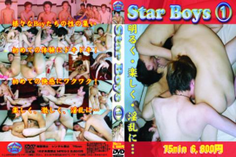 Star Boys1