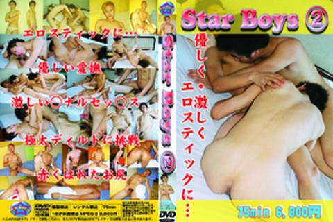 Star Boys2