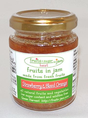 イチゴとブラッドオレンジのジャム