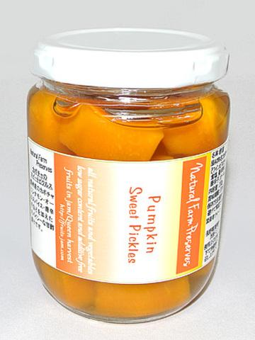 カボチャのスイートピクルス