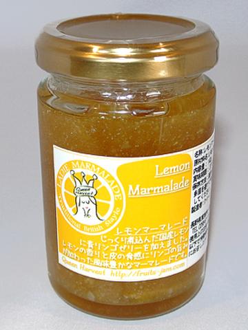 国産レモンのマーマレード