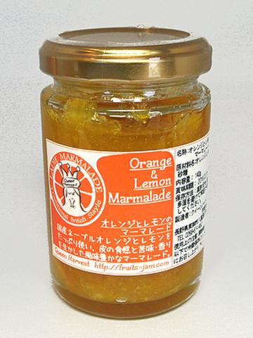 国産オレンジとレモンのマーマレード
