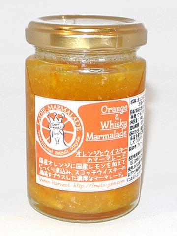 オレンジとウイスキーのマーマレード