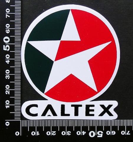 カルテックス caltex ステッカー 00247