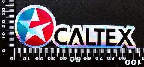 カルテックス caltex ステッカー 00249
