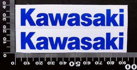 カワサキ kawasaki ステッカー 05461