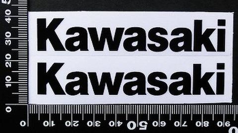 カワサキ kawasaki ステッカー 05462
