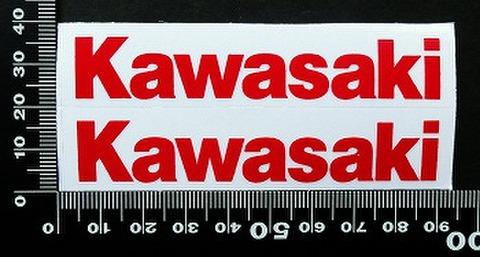 カワサキ kawasaki ステッカー 05465