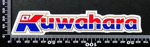 クワハラ kuwahara ステッカー 05473