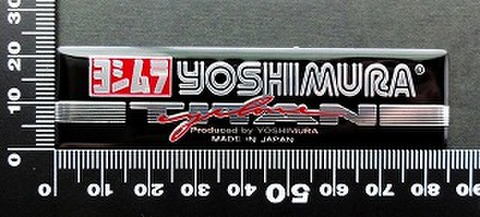 ヨシムラ YOSHIMURA エンブレム 耐熱 アルミステッカー 09928