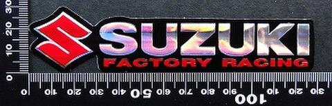 スズキ suzuki ステッカー 05644