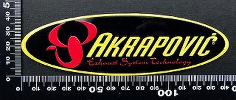 アクラポビッチ (AKRAPOVIC) マフラー エンブレム  耐熱 アルミステッカー 09903