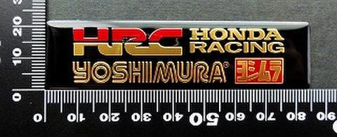 ヨシムラ YOSHIMURA HRC HONDA エンブレム 耐熱 アルミステッカー 09936