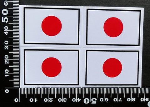 ニホン 日本 JAPAN ジャパン 国旗 ステッカー 05691