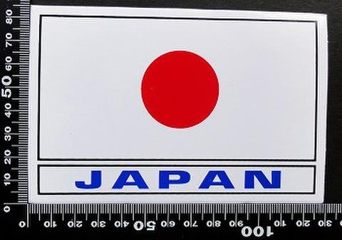 ニホン 日本 JAPAN ジャパン 国旗 ステッカー 05692