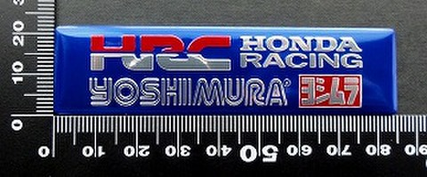 ヨシムラ YOSHIMURA HRC HONDA エンブレム 耐熱 アルミステッカー 09942