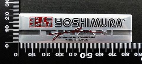 ヨシムラ YOSHIMURA エンブレム 耐熱 アルミステッカー 09948