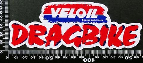 ベルオイル ドラッグバイク veloil dragbike ステッカー 05379